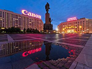 Hintergrundbilder Russland Moskau Abend Denkmal Platz Pfütze Kaluzhskaya Square Städte