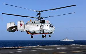 Bilder Hubschrauber Russische Kamov Ka-27 Luftfahrt
