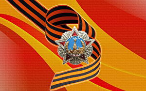 Papéis de parede Dia da Vitória 9 de maio Feriados Desenho vetorial Ordem medalha Russo