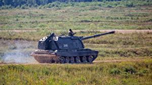 Fotos Selbstfahrlafette Russischer MSTA-S 152mm Heer