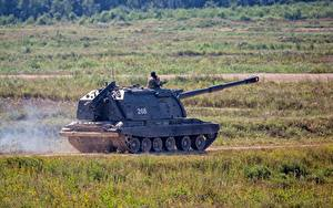 壁纸、、自走砲、ロシアの、MSTA-S 152mm、陸軍