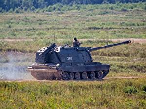 Fotos Selbstfahrlafette Russische MSTA-S 152mm Heer