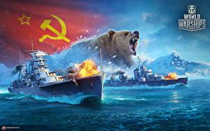 Fotos World Of Warship Schiffe Bären Russischer UdSSR Spiele Heer