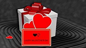Papéis de parede Dia dos Namorados Presentes Laço Coração Inglês 3D Gráfica