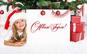 Wallpapers New year Holidays Russian Little girls Winter hat Present Balls Staring Children