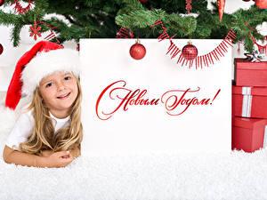 Bilder Neujahr Feiertage Russische Kleine Mädchen Mütze Geschenke Kugeln Starren Kinder