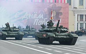 Papéis de parede Carro de combate Parada militar Rússia T-72 Dia da Vitória 9 de maio Russo Exército