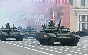 Fotos Panzer Militärparade Russland T-72 Tag des Sieges 9 Mai Russische Heer