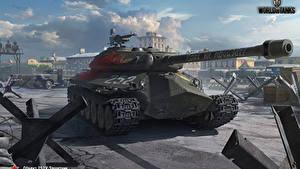 Hintergrundbilder WOT Panzer Russisches Object 252U Defender Spiele