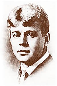 壁纸、、頭、凝視、ロシアの、Sergei Yesenin、有名人