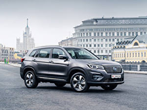 Bilder Grau Metallisch Seitlich Crossover Changan CS75, CIS-spec, 2020 Autos