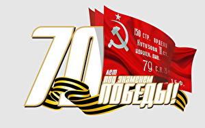 Papéis de parede Feriados Dia da Vitória 9 de maio Desenho vetorial Palavra Fundo branco Russo Bandeira Foice e martelo