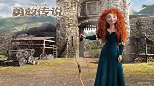 Bilder Merida – Legende der Highlands Animationsfilm