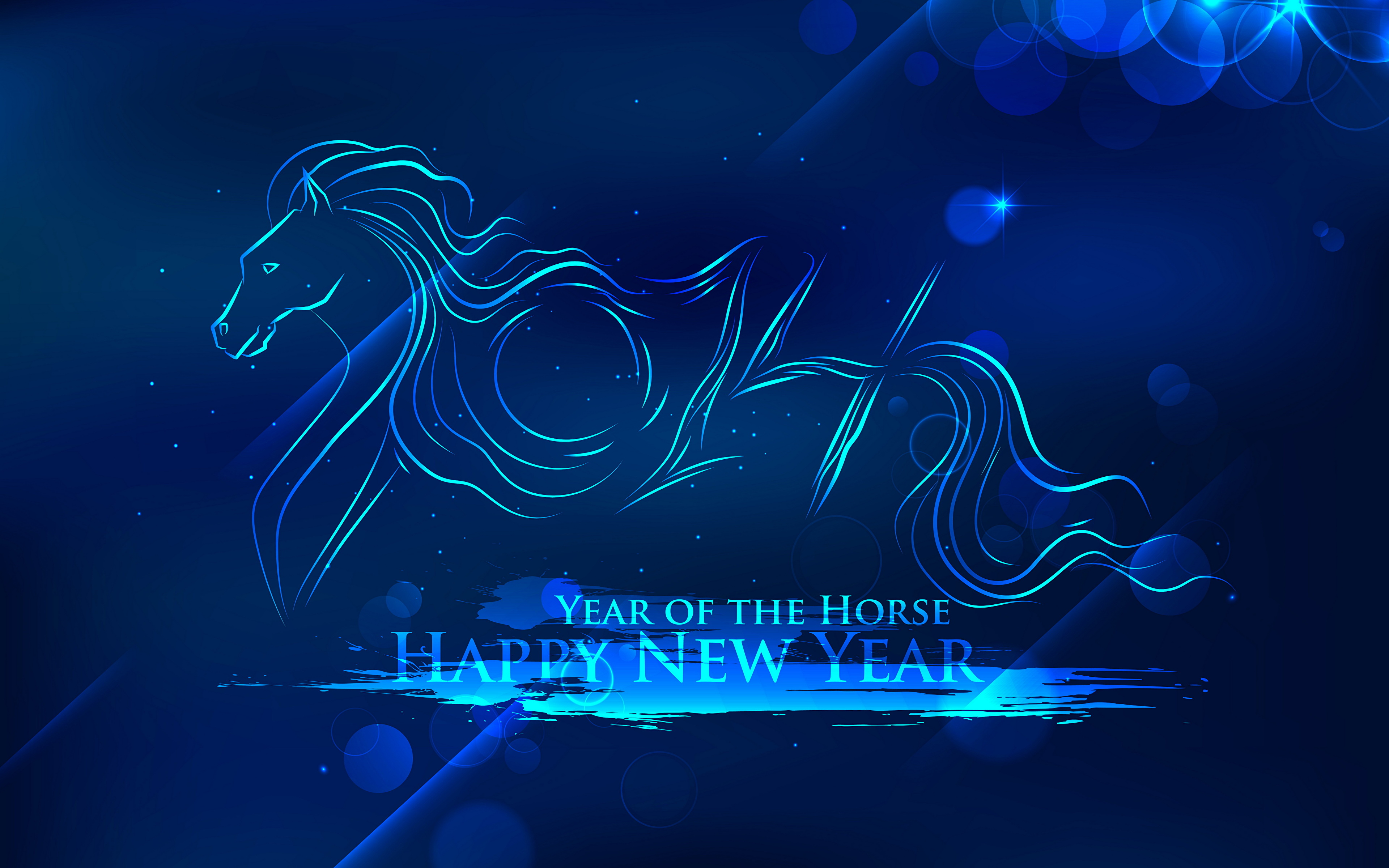 Happy New Year Horse Images 49