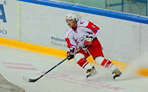 Photo Hockey Men Ice Helmet Uniform Alexander Ovechkin