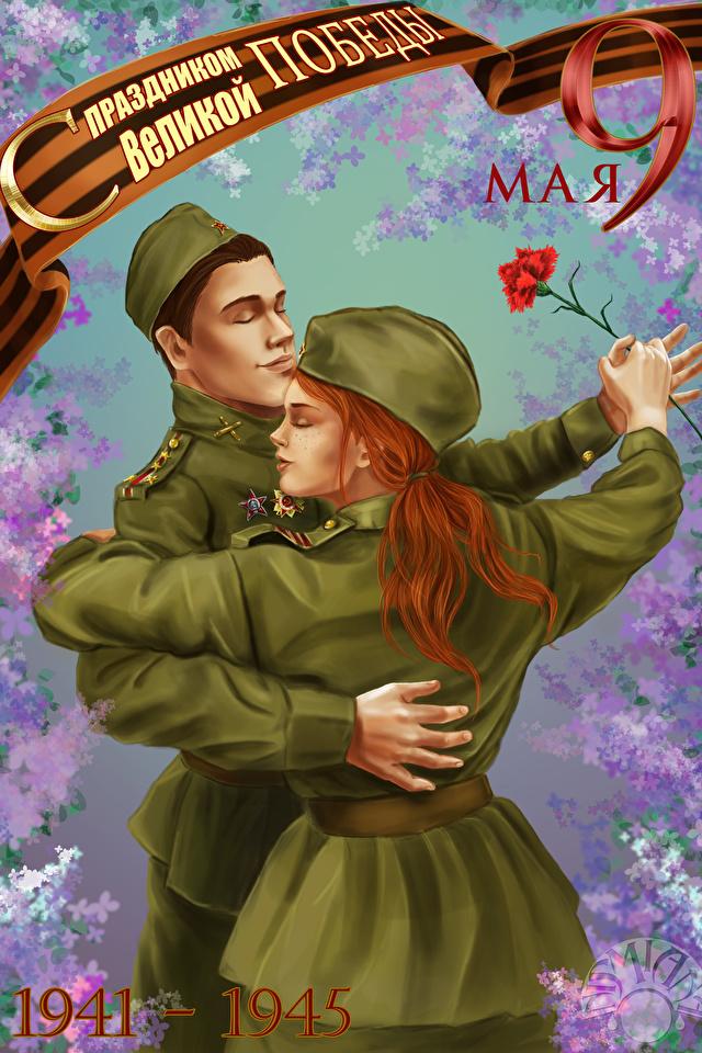 640x960、兵、描かれた壁紙、祝日、戦勝記念日、ライラック、ナデシコ、2 二つ、ダンス、赤毛少女、ロシアの、若い女性、陸軍、少女