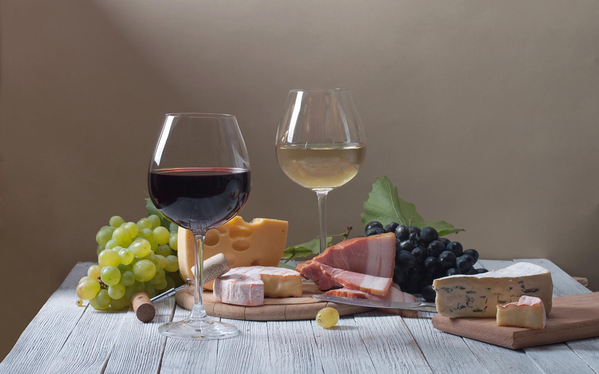 Винно сырная диета отзывы
