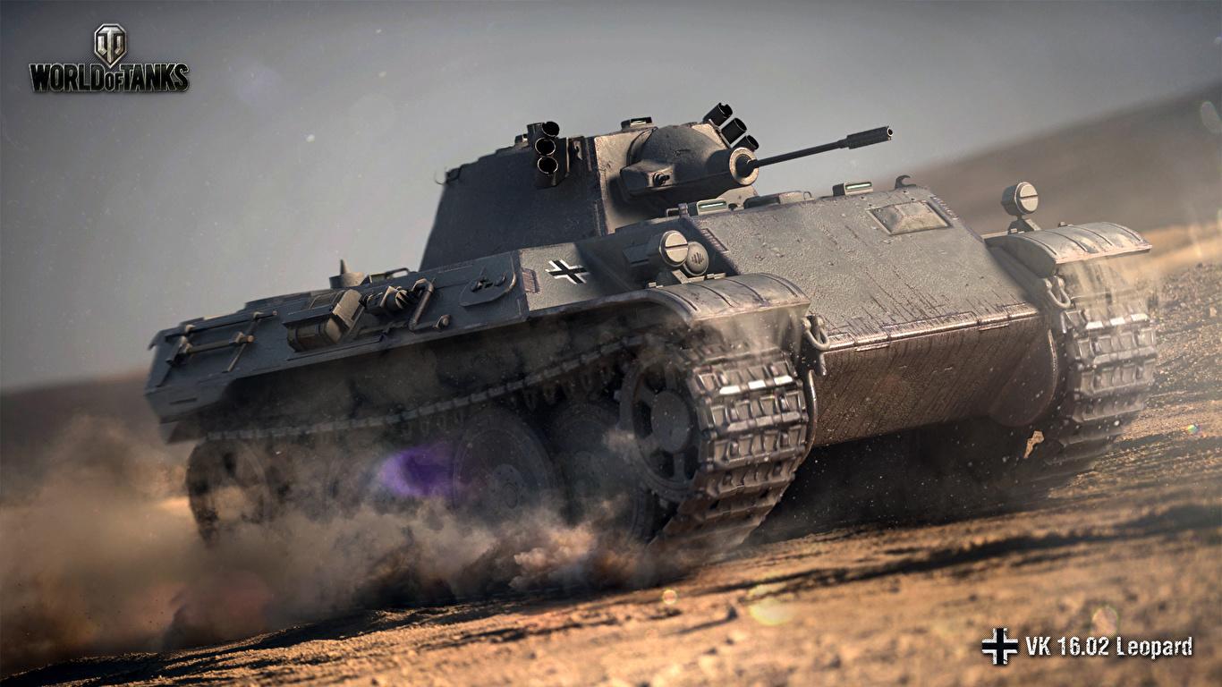Wallpaper World of Tanks Tanks VK 16 02 Leopard Games 1366x768