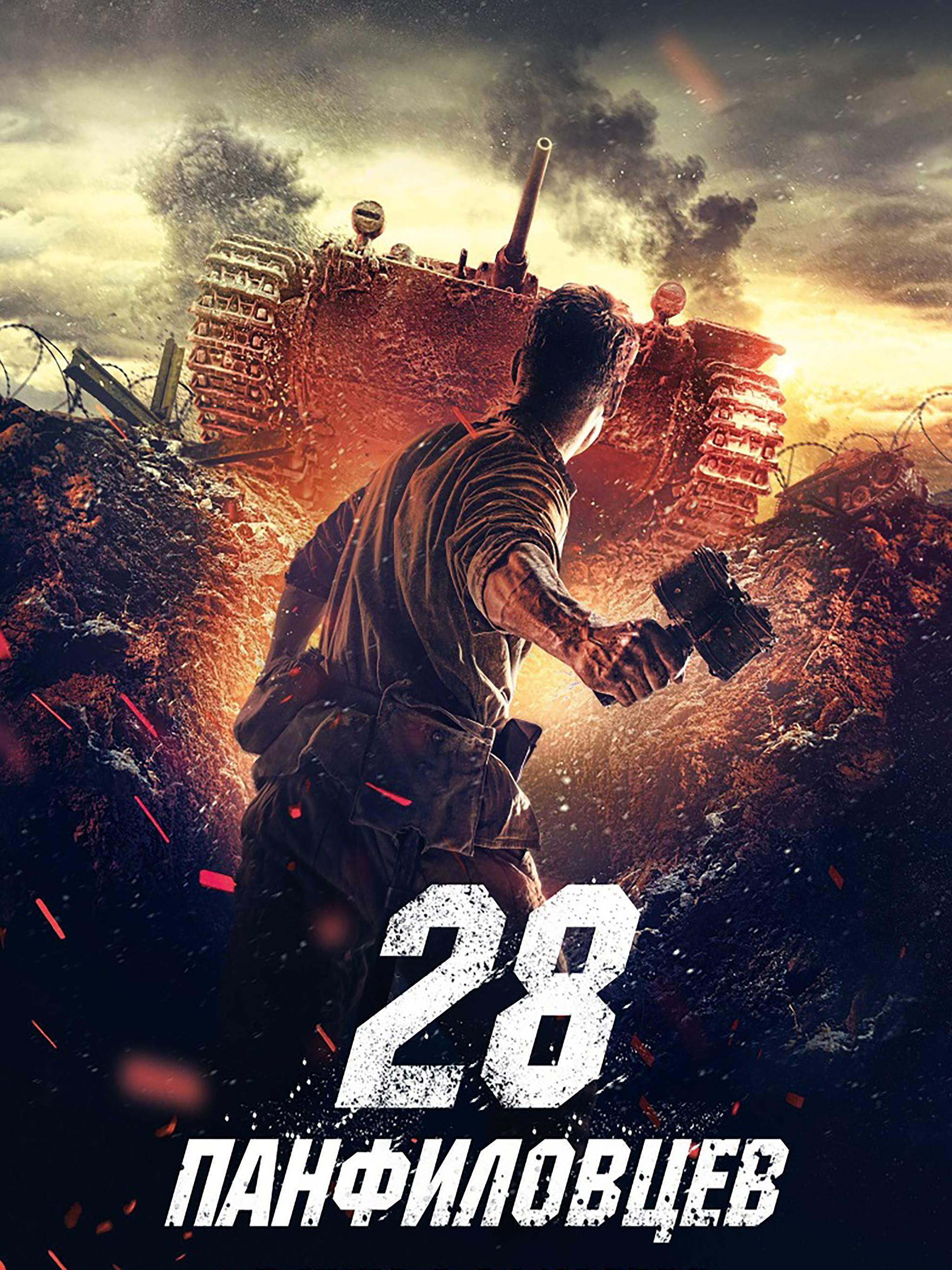 Fotos von Krieg Panzer Soldaten Handgranate Russische Film 2048x2732