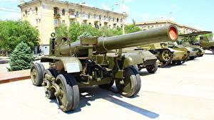 Fotos Kanone Russland Wolgograd Museum Russische 203 mm Howitzer B-4 Heer