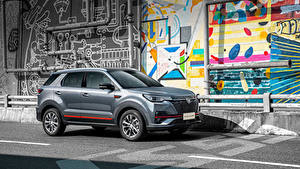 Fotos Changan Softroader Graue Metallisch Seitlich Chinesisches CS55 Plus Blue Drive, 2020 automobil