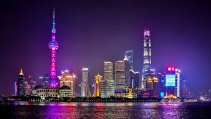 Fotos China Shanghai Wolkenkratzer Nacht Türme Chen Yi Square'