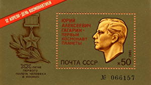Image Cosmonauts Stamps Cosmonautics Day, The 20 Years of first Manned flight into space Space