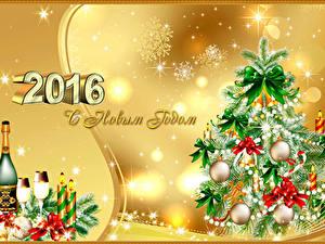 Papéis de parede Feriados Ano-Novo Vinho espumante Velas 2016 Árvore de Natal Copo de vinho Bolas