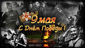 Fotos Feiertage Tag des Sieges 9 Mai Russische