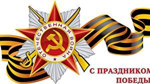 Fotos Feiertage Tag des Sieges 9 Mai Vektorgrafik Orden Medaille Russische