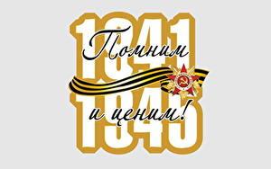 Papéis de parede Feriados Dia da Vitória 9 de maio Desenho vetorial Fundo branco Texto Russo