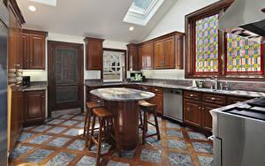 Photo Interior Design Kitchen Table