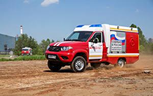 Hintergrundbilder Rot Russischer  automobil