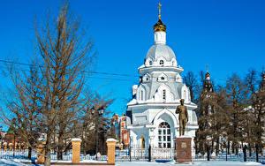 Hintergrundbilder Russland Tempel Kirchengebäude Winter Denkmal Zaun Bäume Yoshkar-Ola