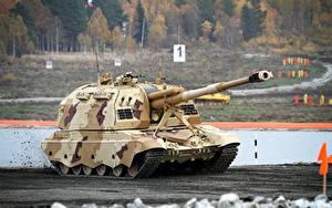 Fotos Selbstfahrlafette Russische Arms EXPO 2013 2S19 Msta-S Heer