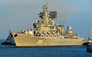 Bilder Schiffe Meer Russisches Missile cruiser, Marshal Ustinov, project 1164 Heer