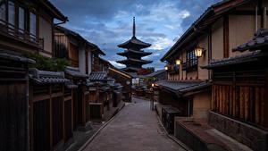 Fotos Tempel Pagoden Kyōto Japan Abend Straße