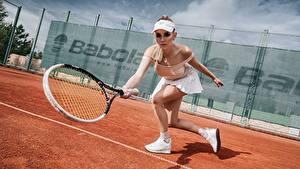 Bilder Tennis Baseballcap Katrin Sarkozy, Anton Harisov sportliches Mädchens
