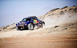 Fotos Tuning Wüste Rallye Buggy Dakar Red Bull Sport Autos
