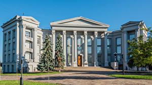 Bilder Ukraine Kiew Haus Museen Straßenlaterne National Museum of the History of Ukraine
