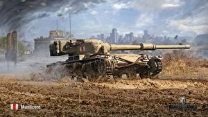 Fotos World of Tanks Panzer Schlamm Manticore Spiele