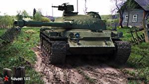 Hintergrundbilder WOT Panzer Russische Object 140 Spiele
