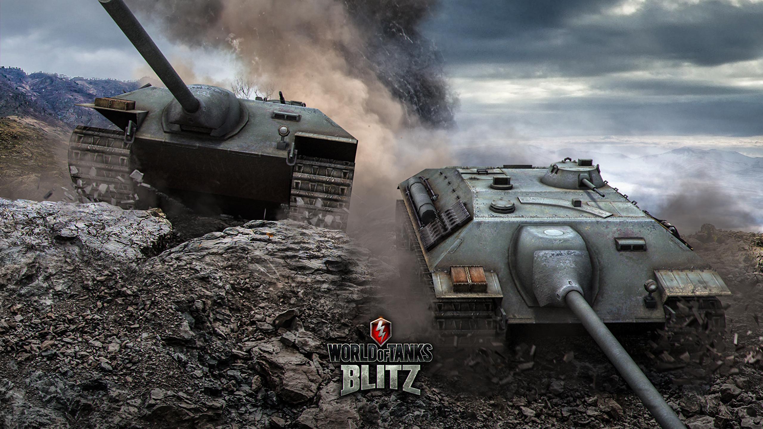 Wallpaper World Of Tanks Self Propelled Gun German Blitz 2560x1440