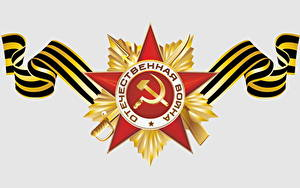 Papéis de parede Dia da Vitória 9 de maio Desenho vetorial Feriados Ordem medalha Russo