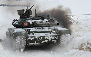 Bilder Panzer T-90 Schnee Russische Heer