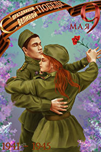 Images Soldiers Painting Art Holidays Victory Day 9 May Lilac Carnations Two Dancing Redhead girl Russian Army Girls