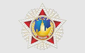 Papéis de parede Feriados Dia da Vitória 9 de maio Desenho vetorial Fundo branco Ordem medalha Russo