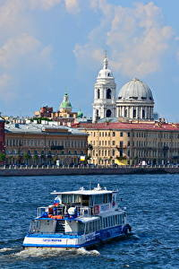 Fotos Fluss Binnenschiff Gebäude Russland Sankt Petersburg Kuppel