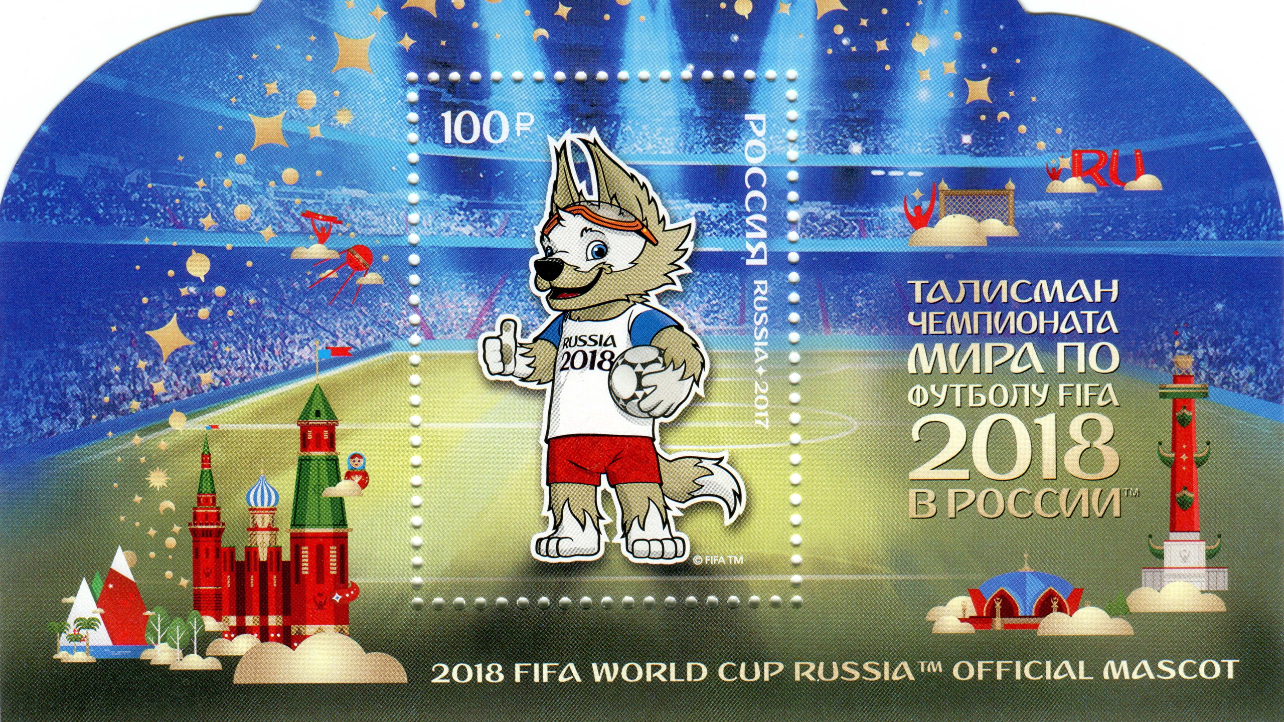 Desktop Wallpapers Postage Stamp Fifa Football World Cup 2560x1440