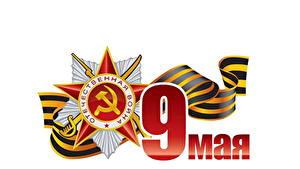 Fotos Tag des Sieges 9 Mai Vektorgrafik Feiertage Orden Medaille Russische Weißer hintergrund